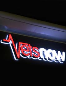 Vets Now Night Logo One Column